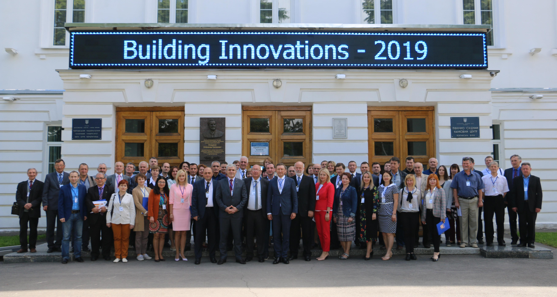 23 травня у ПолтНТУ розпочала роботу ІІ Міжнародна українсько-азербайджанська конференція «BUILDING INNOVATIONS – 2019»