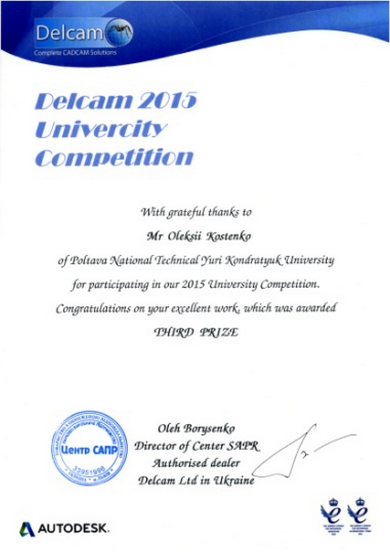 Research work of the Department of Engineering Technology