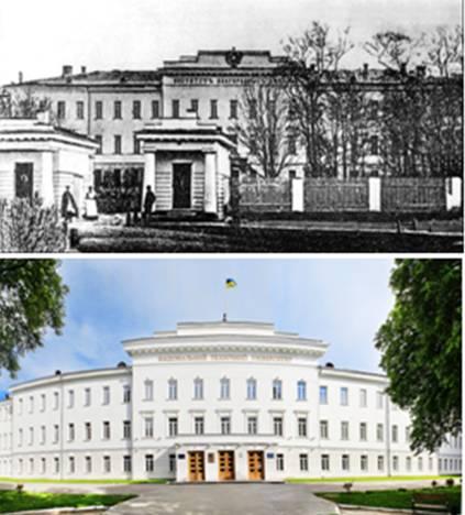 12 грудня 2017 – 199 років заснування Інституту шляхетних дівчат у Полтаві