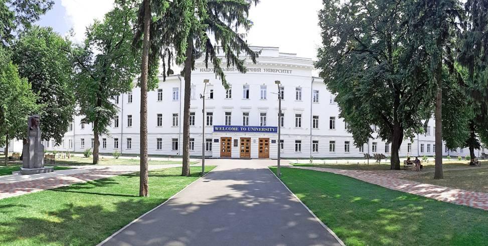 ПолтНТУ увійшов до світового рейтингу університетів GreenMetric