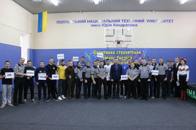 У ПолтНТУ відбувся Чемпіонат України з армспорту серед студентів