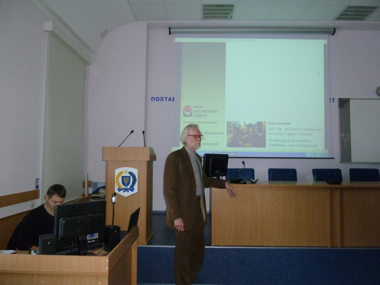 Науковець з Німеччини провів лекцію для студентів спеціальності «Міське будівництво і господарство»