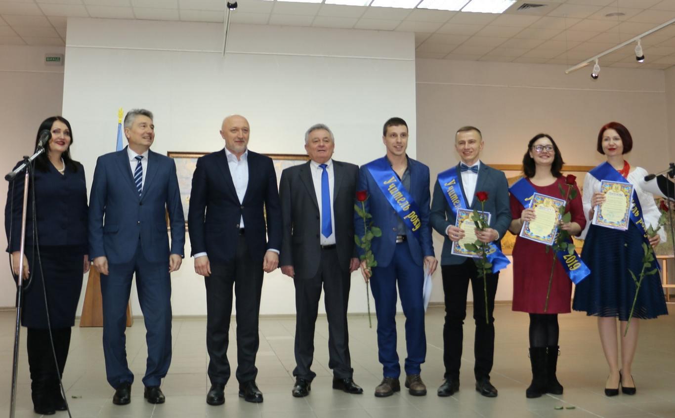 ПолтНТУ  приєднується до привітань на адресу переможців конкурсу «Вчитель року — 2019»!