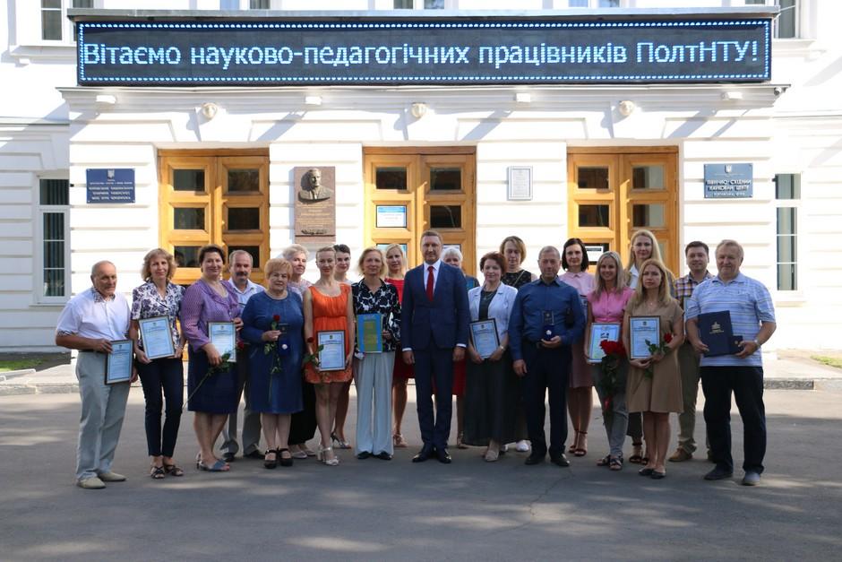 Співробітники ПолтНТУ отримали 23 відзнаки від Міністерства освіти і науки України