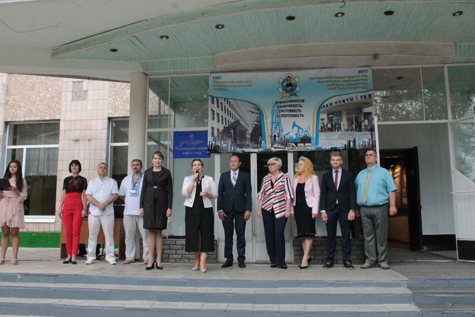 Першокурсників Полтавського коледжу нафти і газу прийняли до студентських лав у День знань