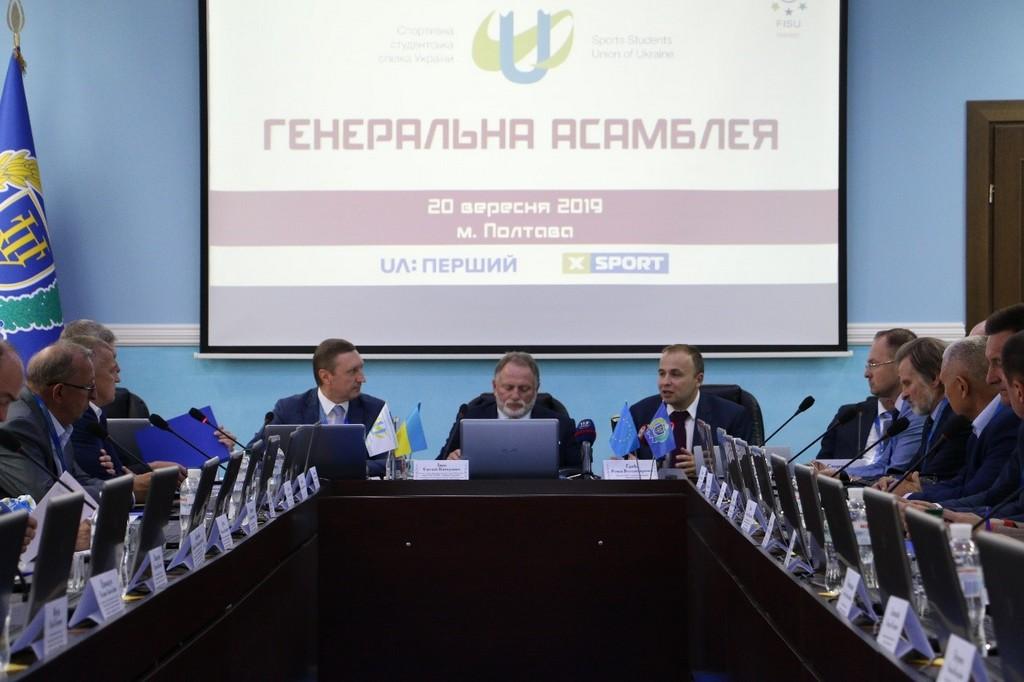 Керівники спортивного руху української молоді зібралися у Полтаві і затвердили новий план роботи