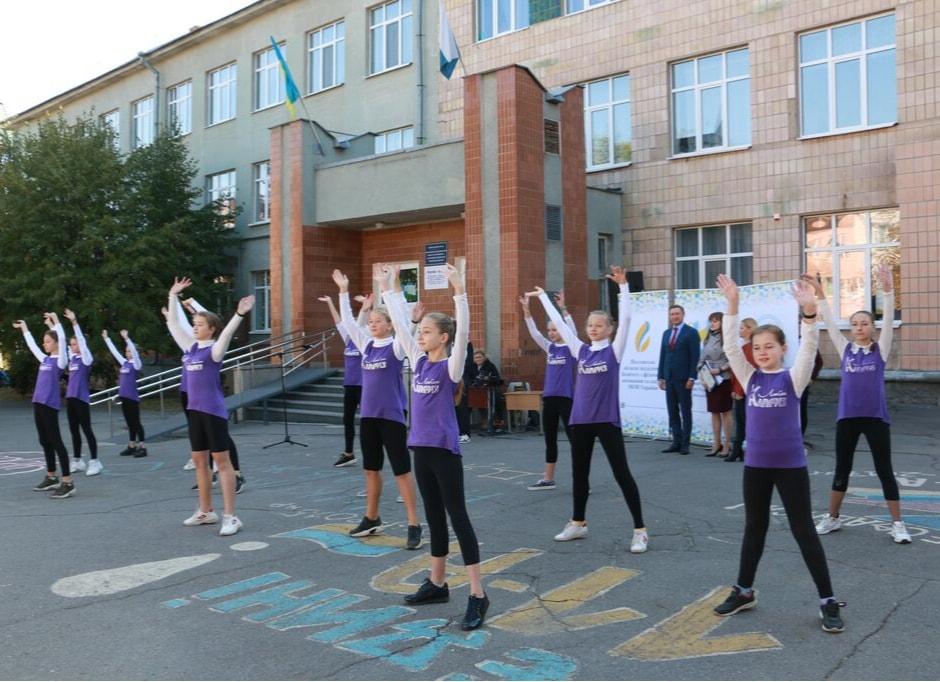 Полтавські школярі долучились до Всеукраїнського спортивно-масового заходу «Challenge fest»
