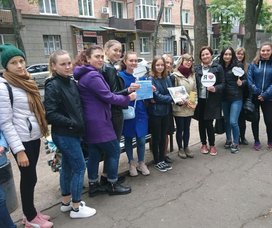 Студенти гуманітарного факультету взяли участь у квесті просто неба