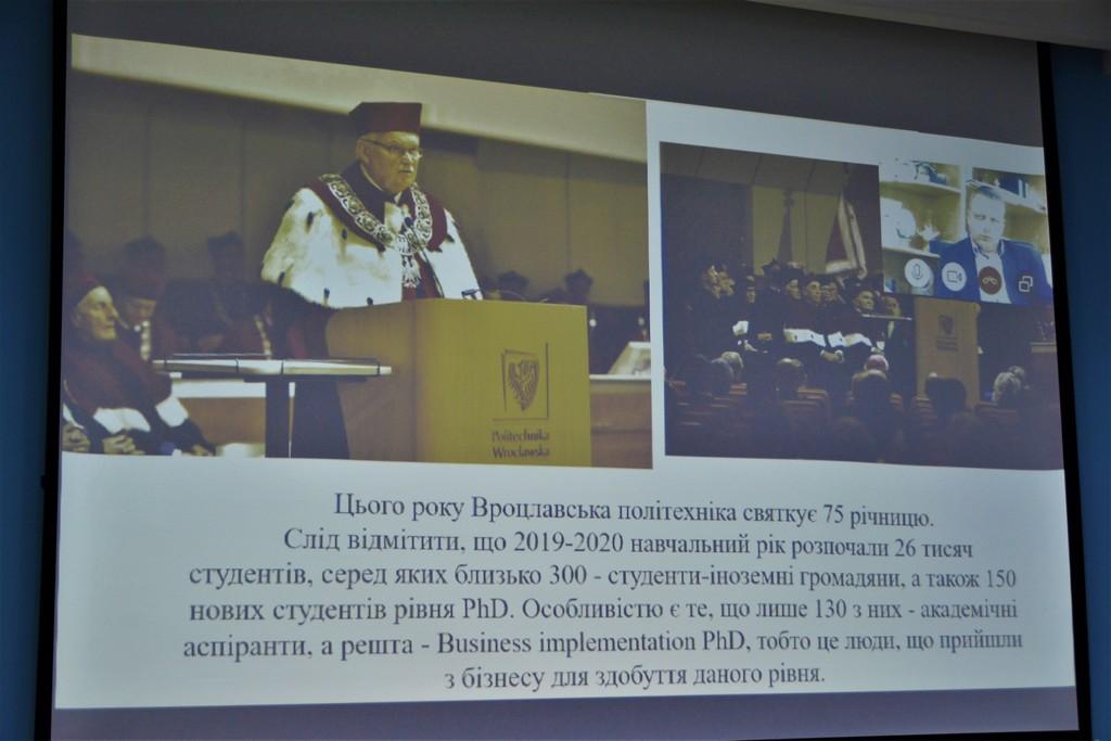 Наукова дипломатія:  провідні польські університети запросили викладачів ПолтНТУ на інавгурацію академічного року