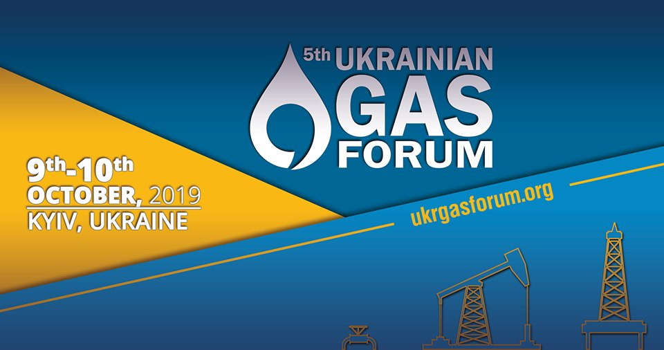 На П'ятому Українському Газовому Форумі визначили напрями розвитку нафтогазової освіти