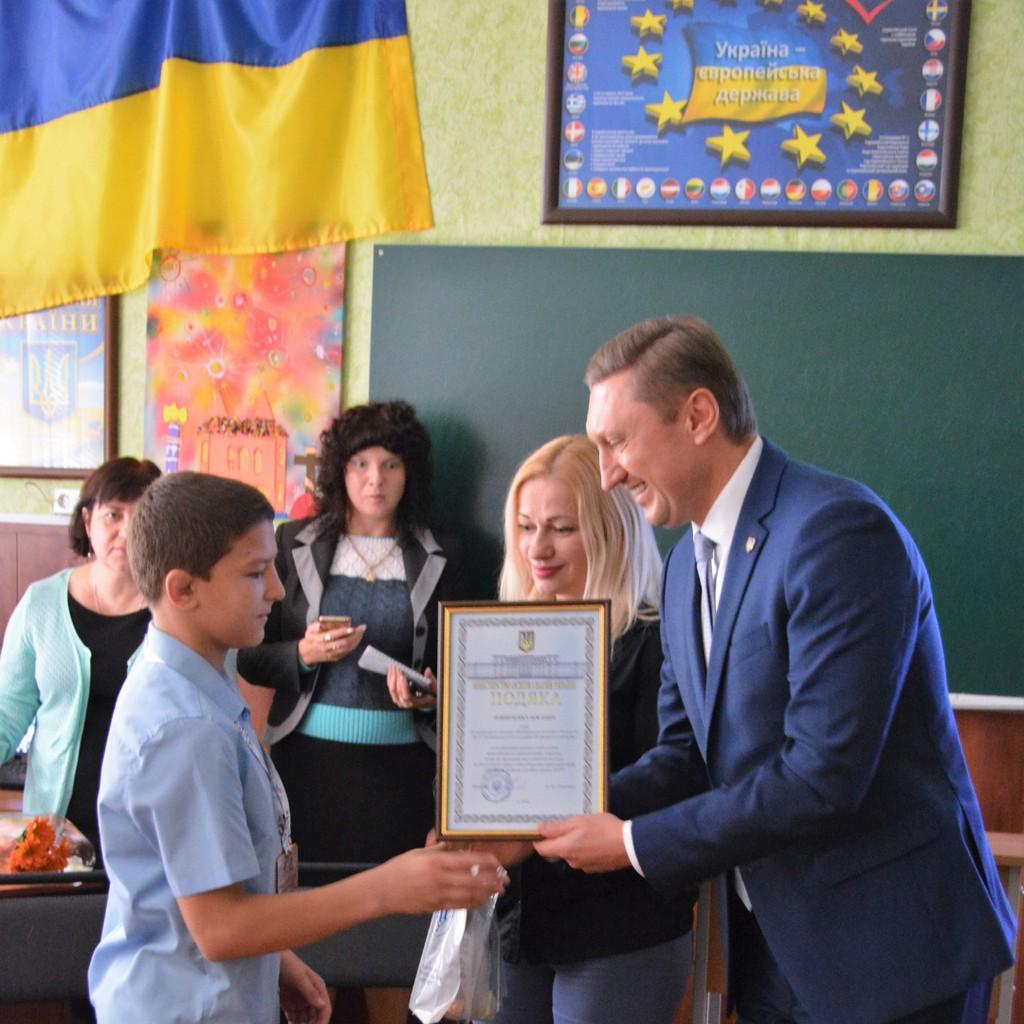 Міністерство освіти та науки України відзначило спортивні досягнення юного полтавця