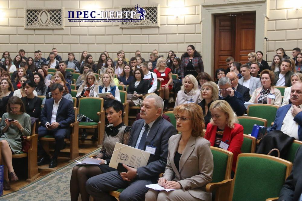 Українські університети активно працюють над вдосконаленням системи публічного управління