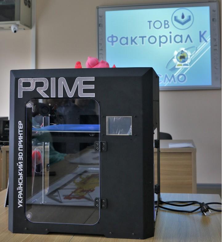 У лабораторії коледжу нафти і газу встановлено 3D принтер