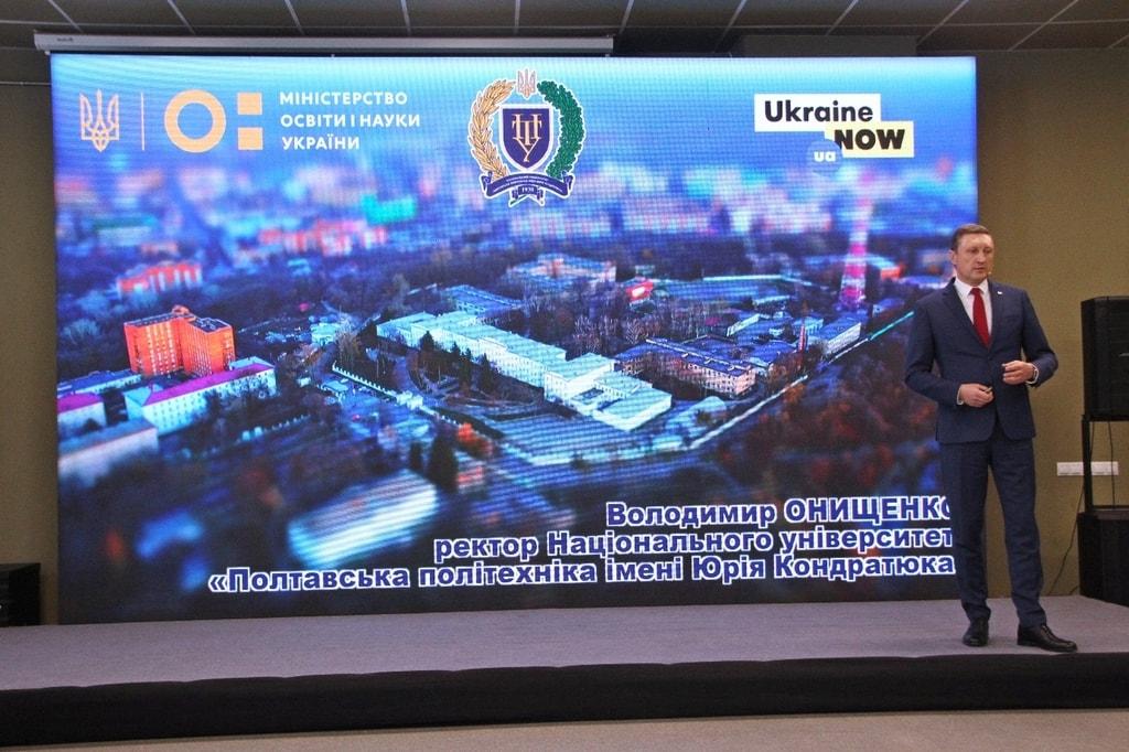 Національний університет – класичні традиції, інновації, нові можливості