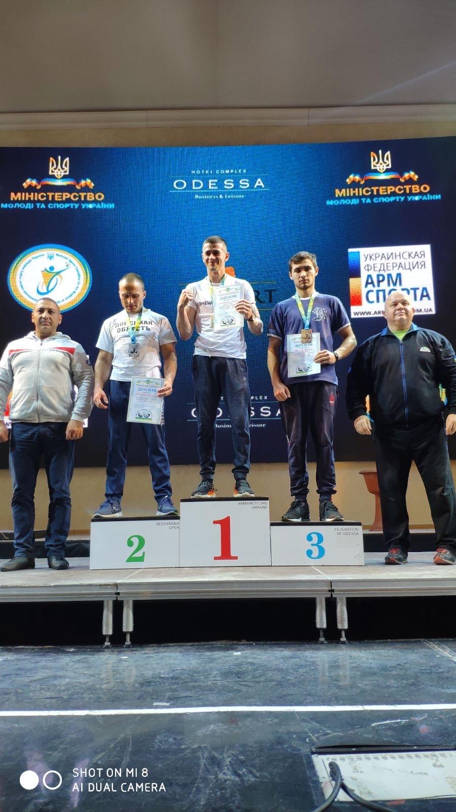 Студент-айтішник  став  призером Кубку України з армспорту