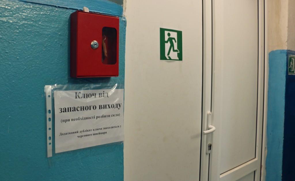 Студмістечко інформує: евакуаційні виходи обладнали запасними ключами