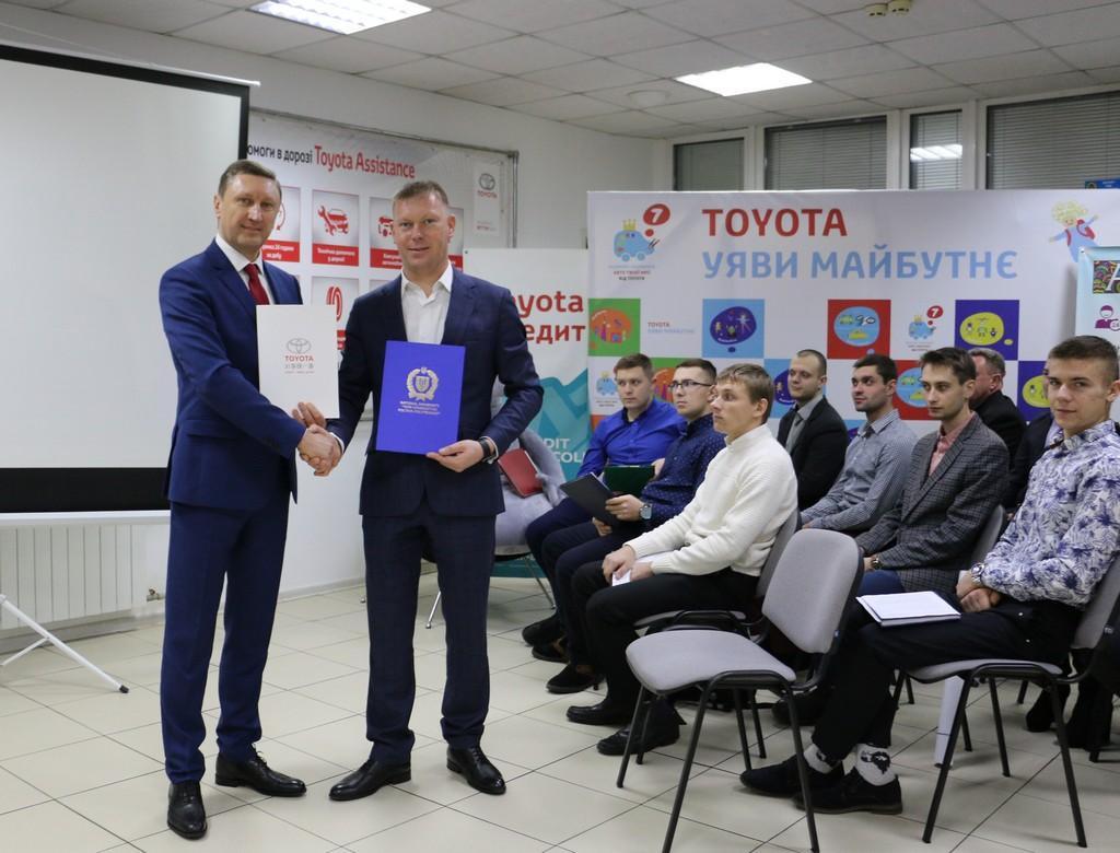 Університет уклав угоду про співробітництво з офіційним дилером Toyota в Україні