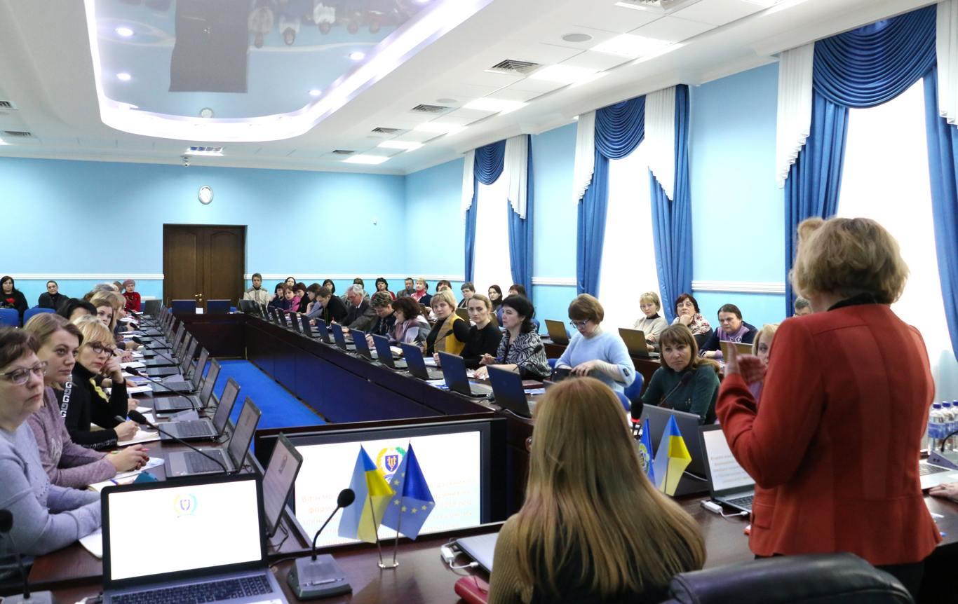 30 січня у ПолтНТУ відбулася нарада щодо підготовки осіб, відповідальних за формування реєстраційних документів для ЗНО-2019