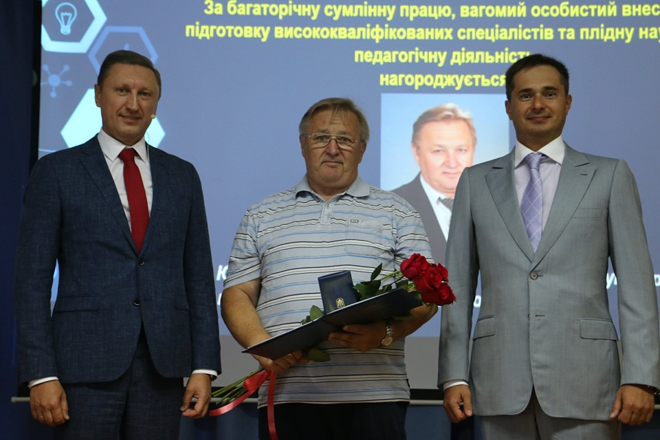 Два професори нагороджені Грамотами Верховної Ради України