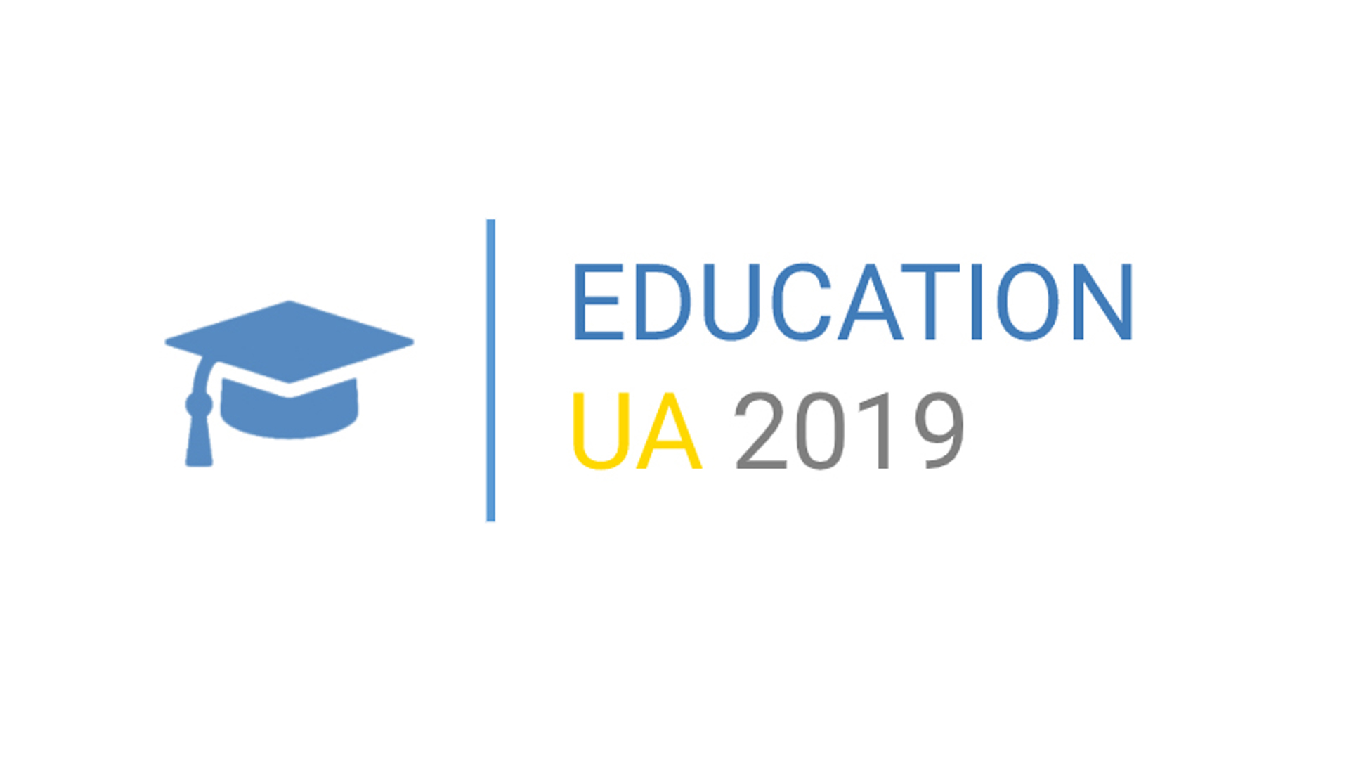 EducationUA: виграй грант на навчання за пораду для бізнесу
