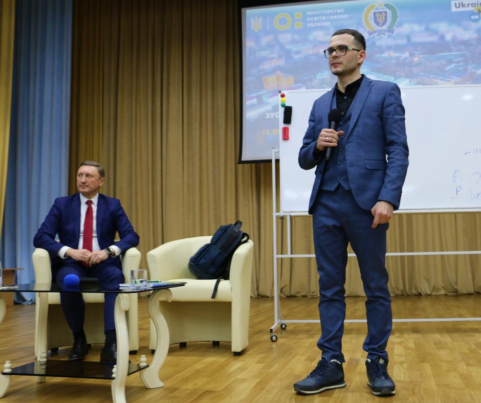 Єгор Стадний: «Реформи робляться не в кабінетах, а в конкретних університетах»