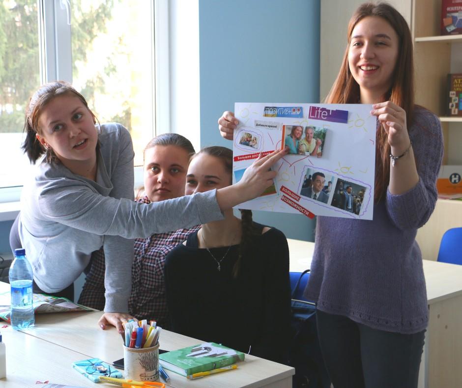 Відкрилась психологічна студія: студентам розповіли як розвивати соціальні навички успішності