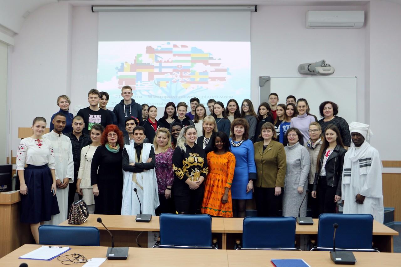 Міжнародний день рідної мови відзначили з колоритом різних країн