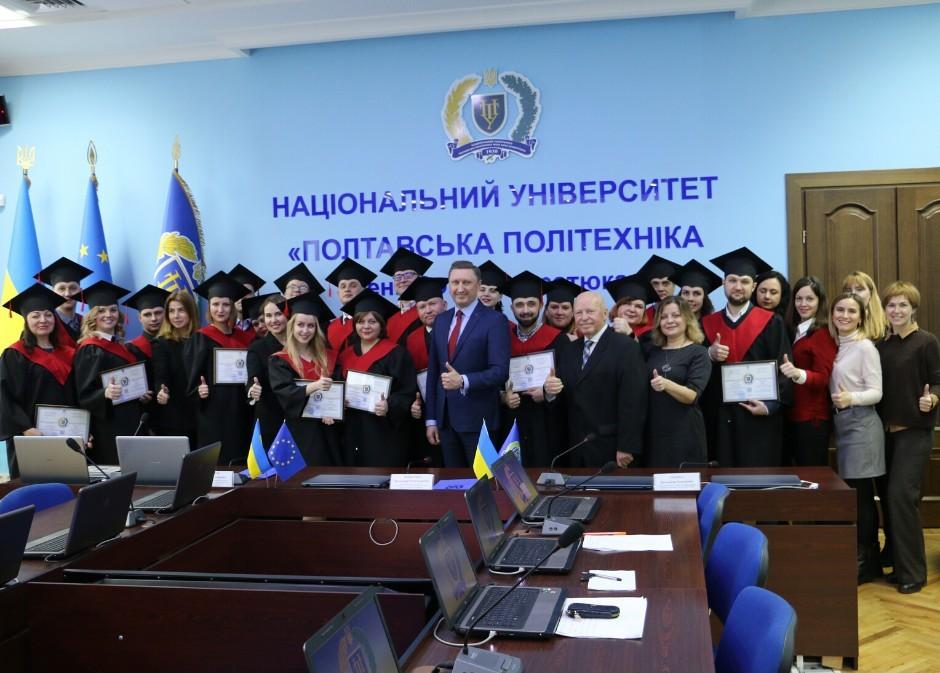 Відбулось урочисте вручення дипломів магістрам-публічним управлінцям