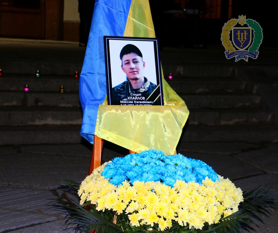 Президент нагородив посмертно Максима Хітайлова