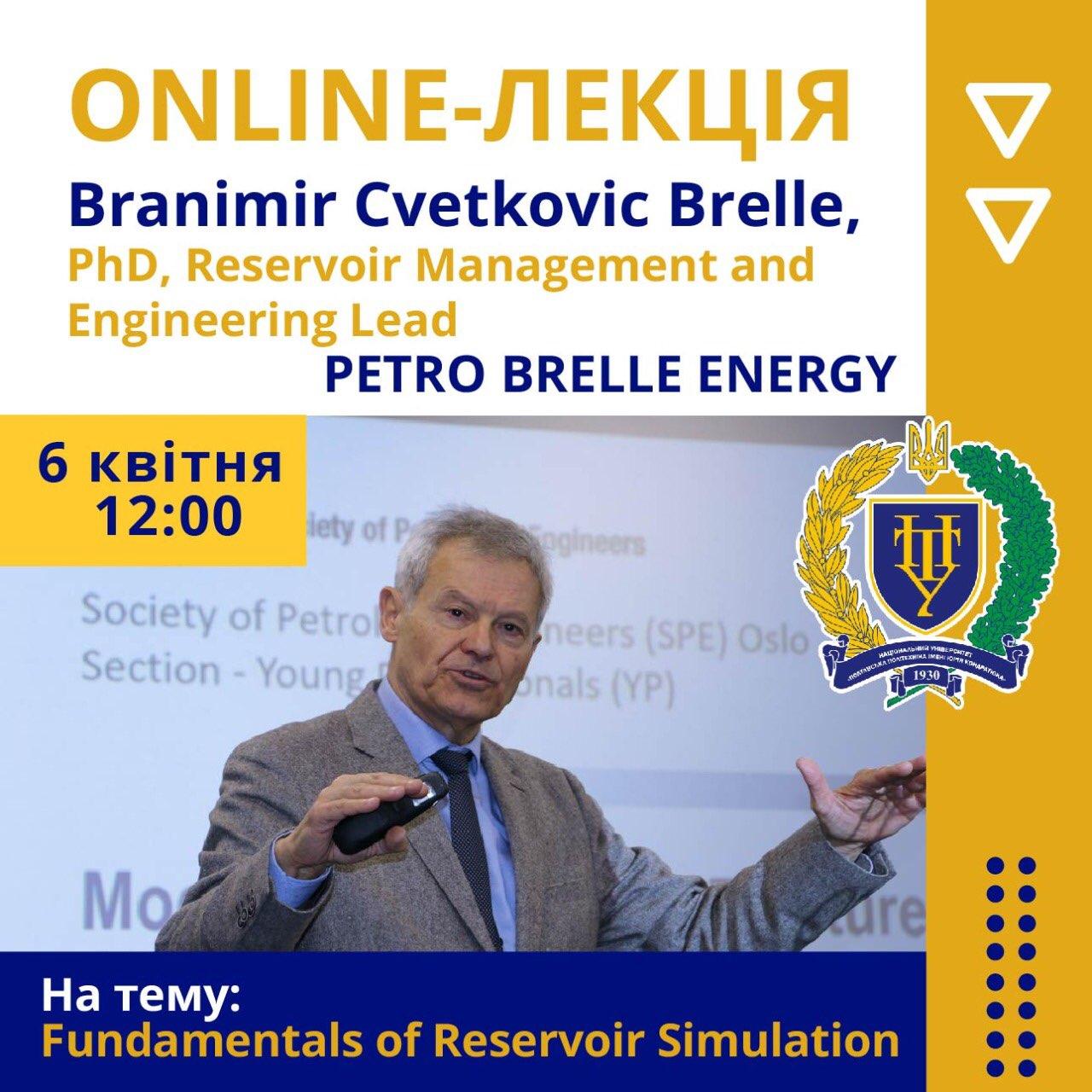 Відкрита реєстрація на онлайн-лекцію професора Браніміра Цвєтковича