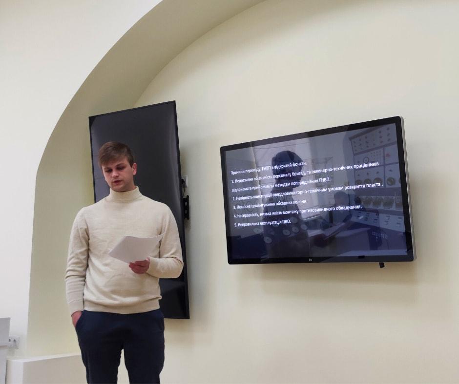 На цифровій буровій відбувся вебінар для студентів та працівників нафтогазової галузі