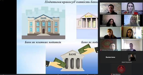 Ключові аспекти вітчизняної системи управління обговорили на засіданні секції права