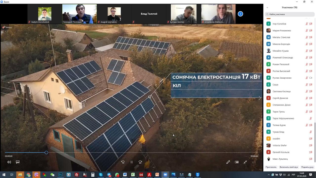 Науковці, студенти і підприємці обговорили розвиток альтернативних джерел енергетики на Полтавщині