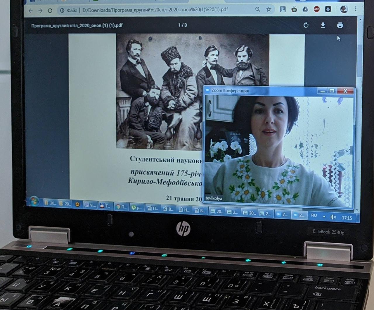 Дні української  культури: обговорили  внесок кириломефодіївців у національне відродження  і популяризували вишиванки
