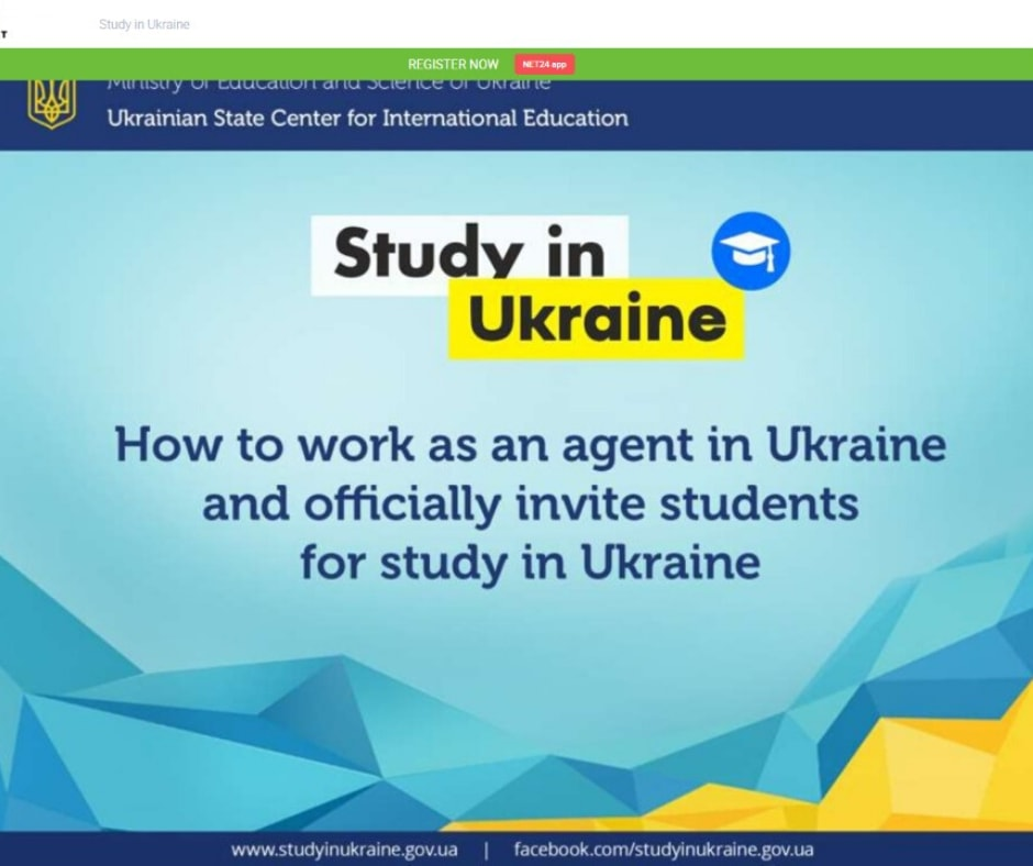 Study in Ukraine: університет презентували на NET Admission Online-2020