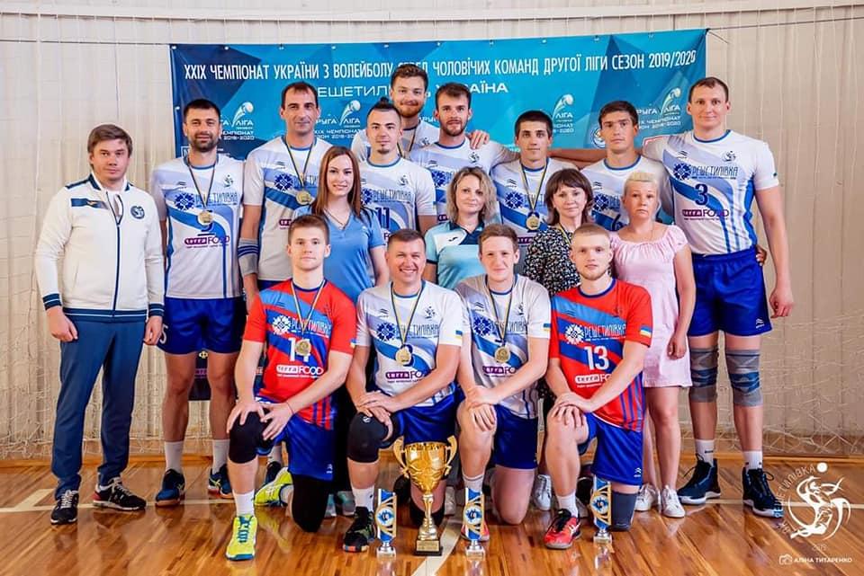 Студенти політехніки представлять Полтавщину у Вищій Лізі Чемпіонату України з волейболу