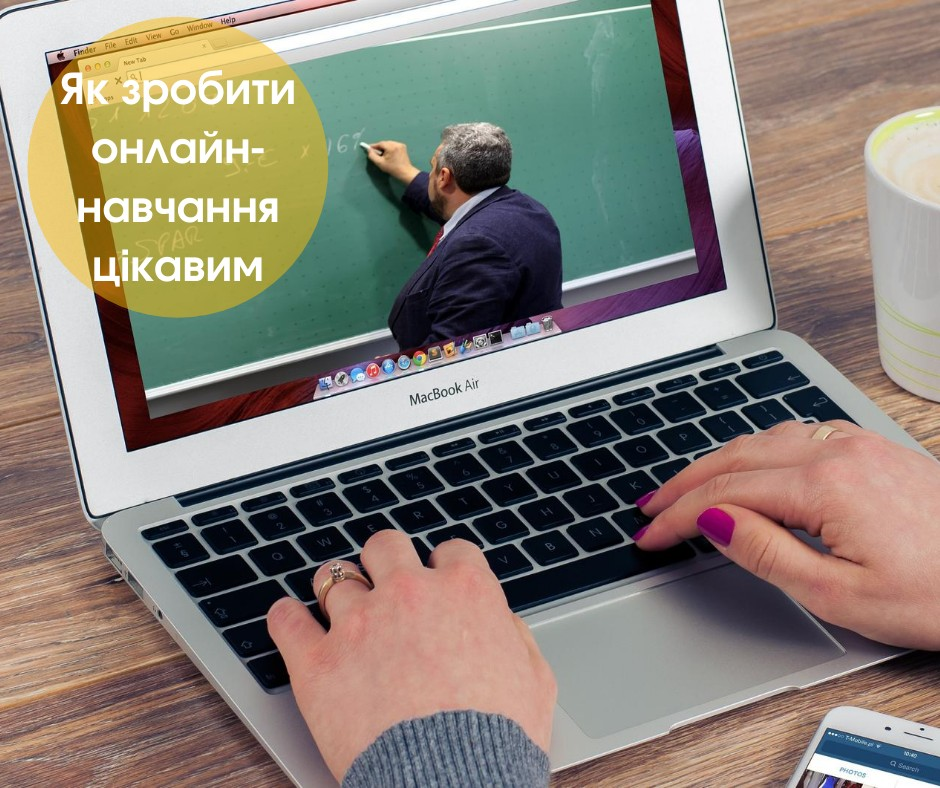 How To Make Online Learning Interesting: University Teacher Participates In Thematic Webinars By CEASC