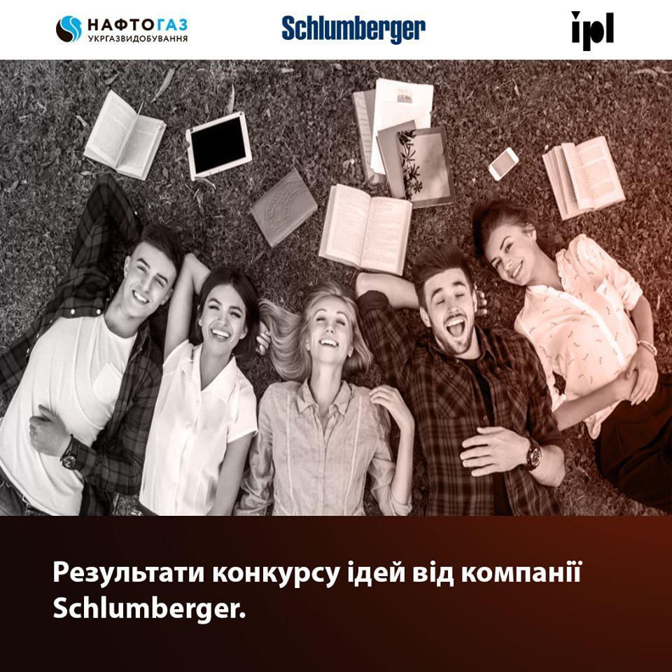 Викладачка  політехніки перемогла у конкурсі інноваційних ідей від Schlumberger та Укргазвидобування