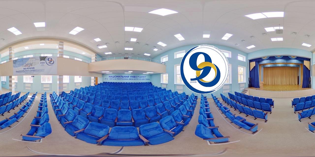 Ювілей університету відзначатиметься на державному рівні