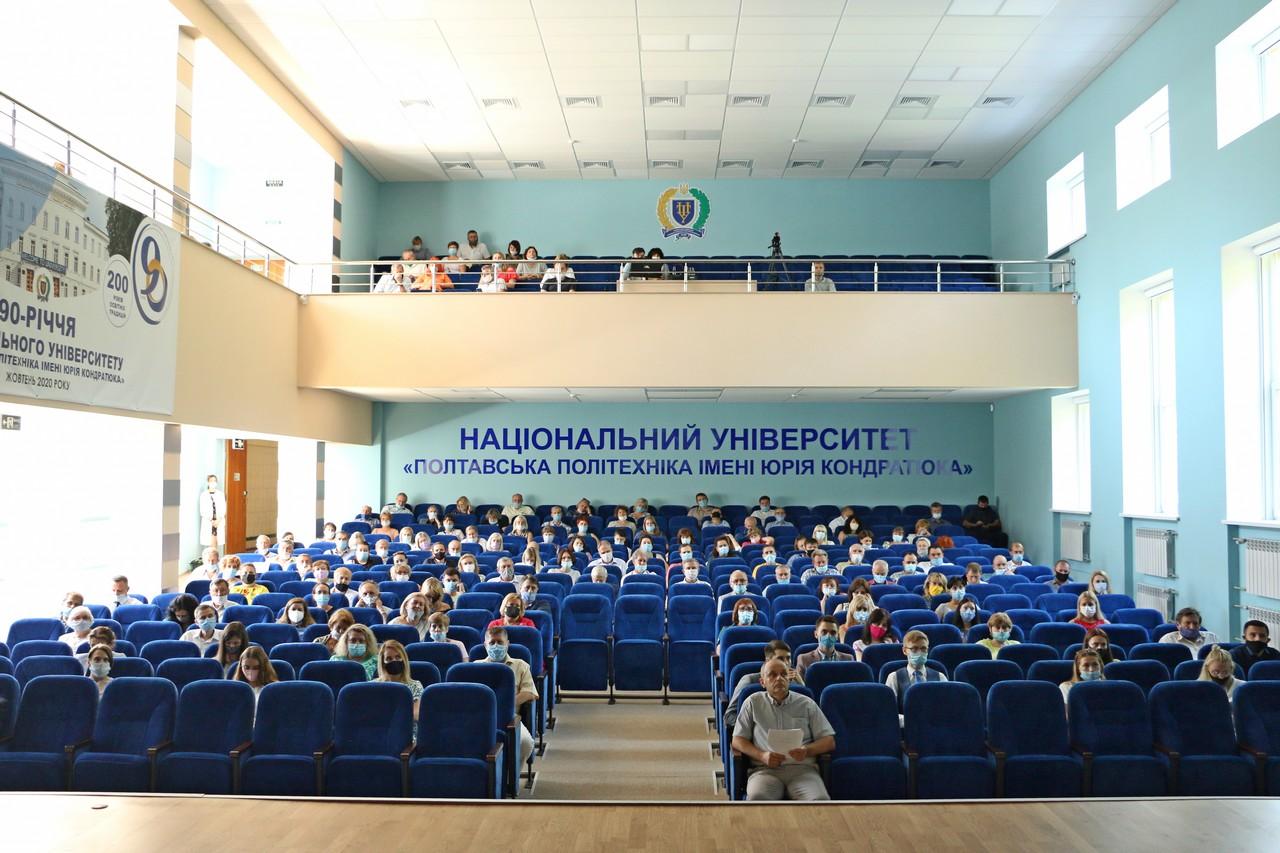 Колектив університету спланував роботу в особливих умовах протягом 2020/2021 навчального року