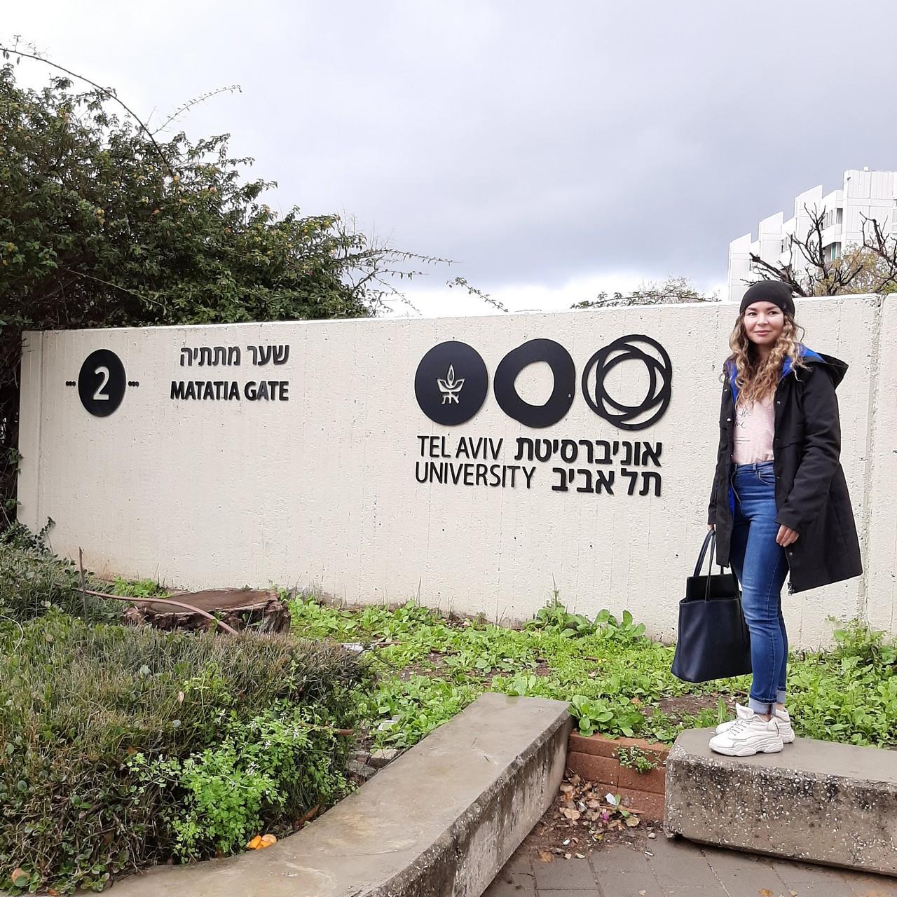 Викладачка пройшла професійне стажування у Тель-Авівському університеті