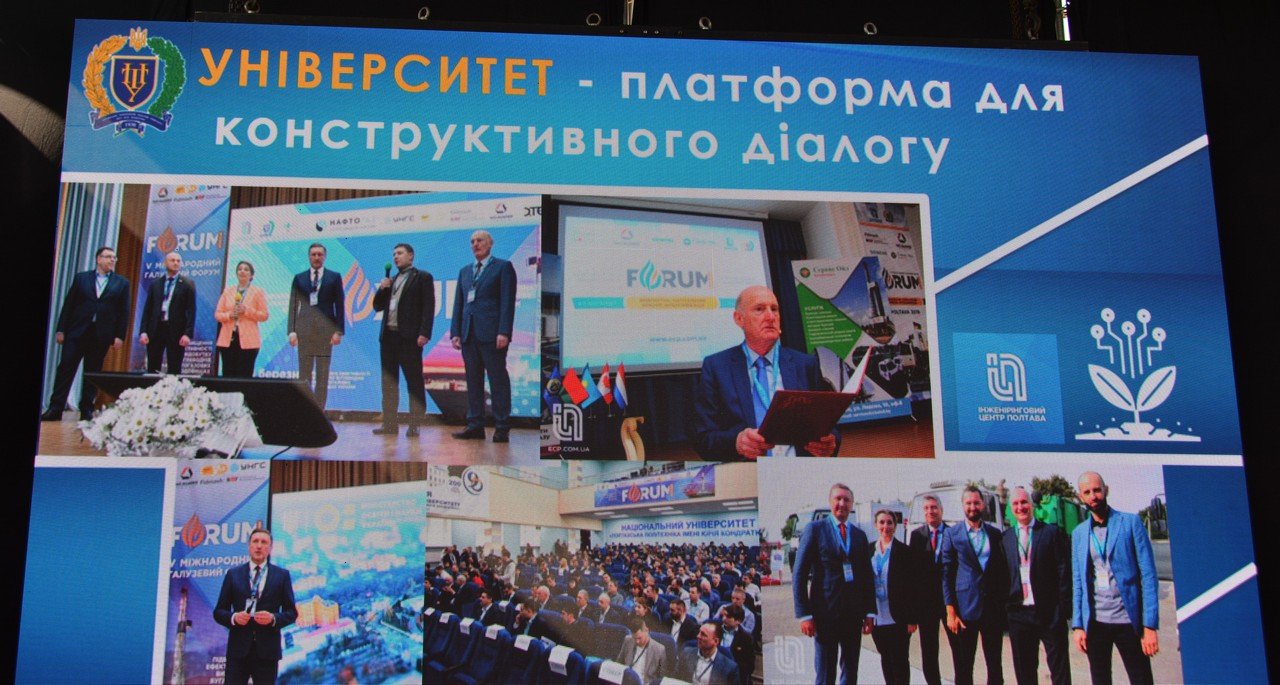 Rector Volodymyr Onyshchenko: Scientific Potential Is Important Factor Of Successful Development Of Production Industry