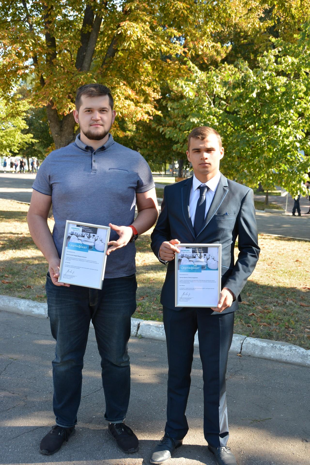 Двоє студентів перемогли на конкурсі від компанії  Siemens Ukraine і отримали тисячу євро