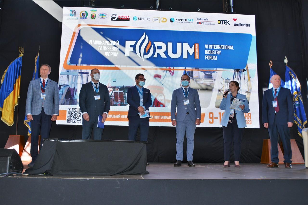 VI Міжнародний галузевий форум: лідери нафтогазової промисловості обговорили майбутнє галузі і світу після пандемії