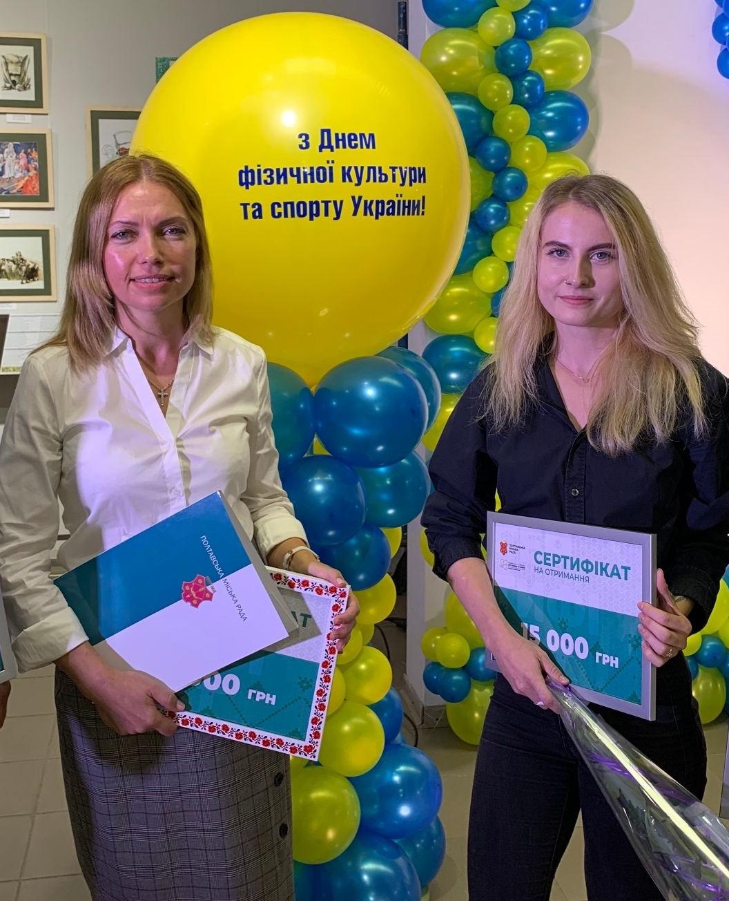 Викладачку політехніки нагородили Почесною грамотою Полтавської міської ради
