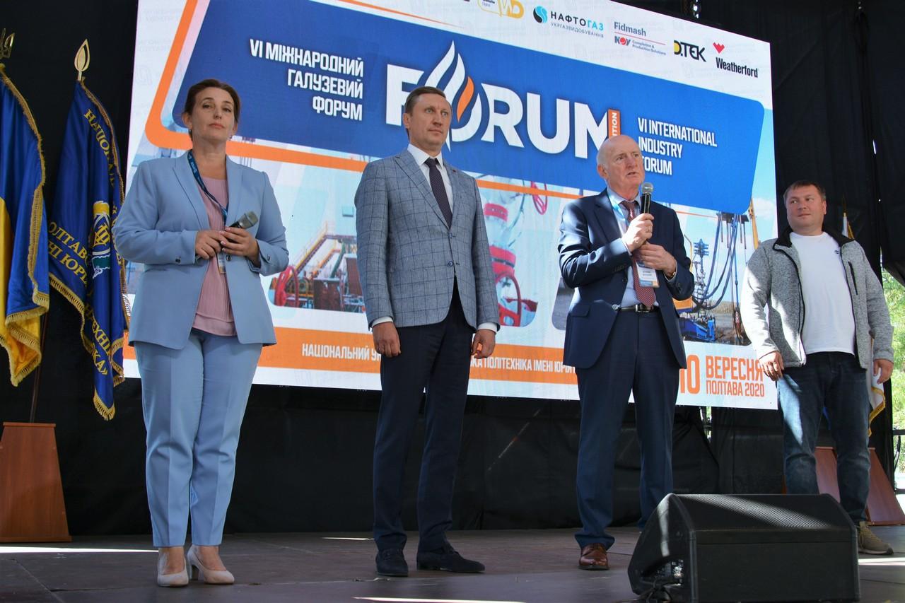 Підсумки форуму: нагородили переможців спортивних турнірів і подякували учасникам