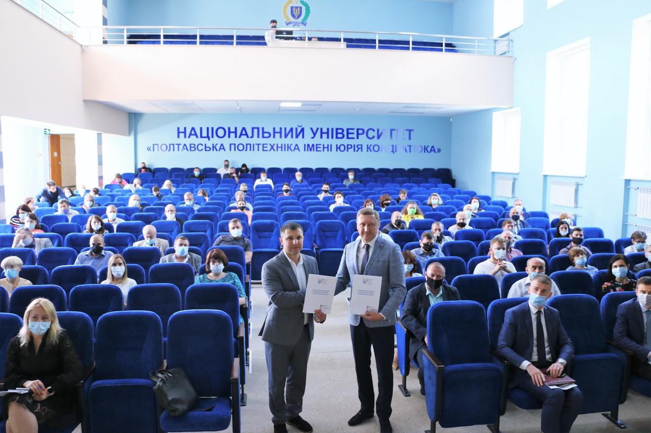 Політехніка підписала меморандум з Управлінням Державної служби якості освіти у Полтавській області