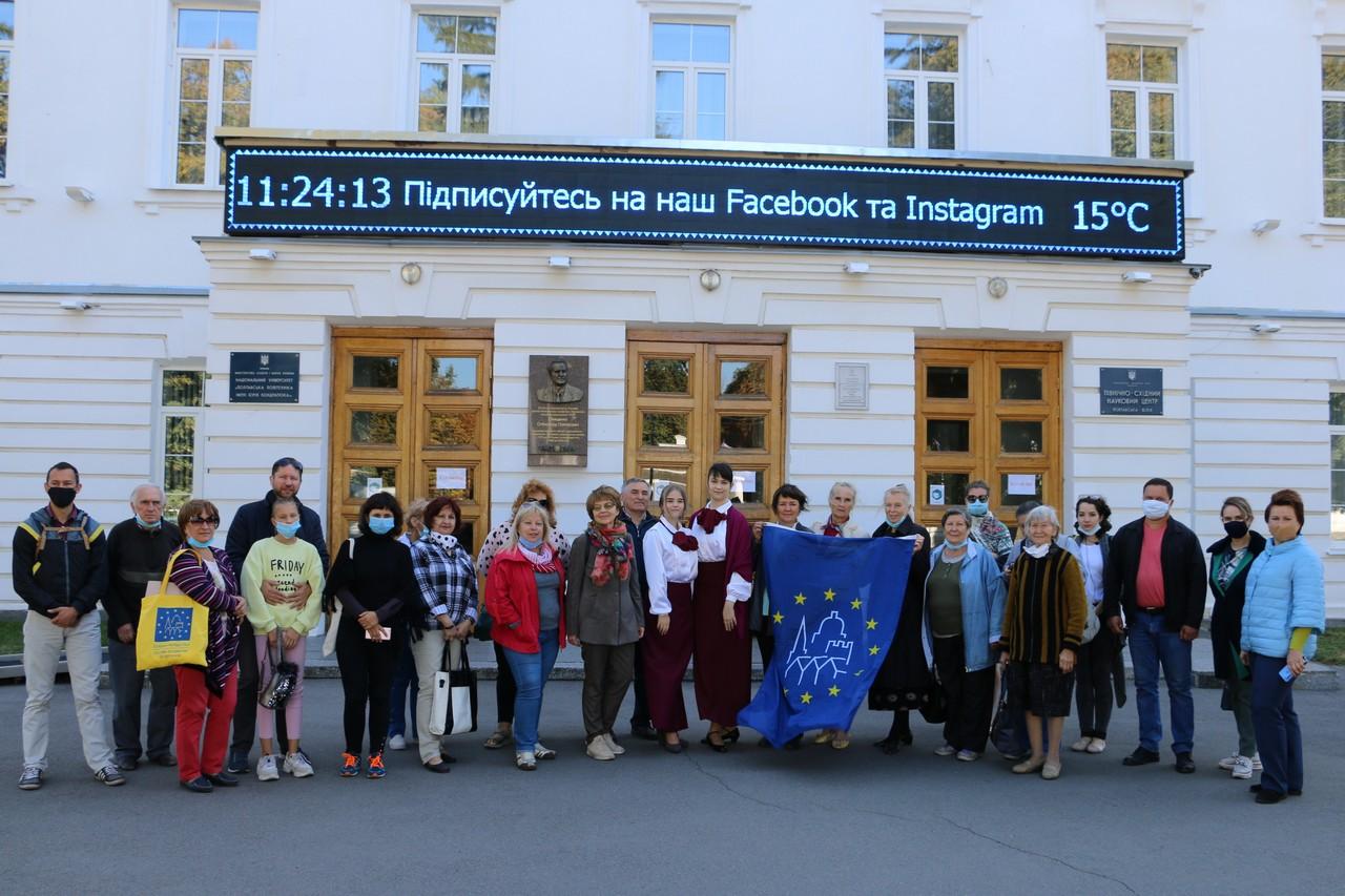 European Heritage Days 2020: Poltava Citizens Visit Institute Of Noble Maidens