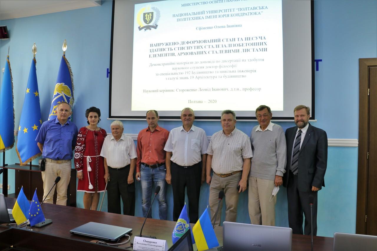 Науковиця захистила дисертацію з цивільного будівництва у рамках урядового експерименту