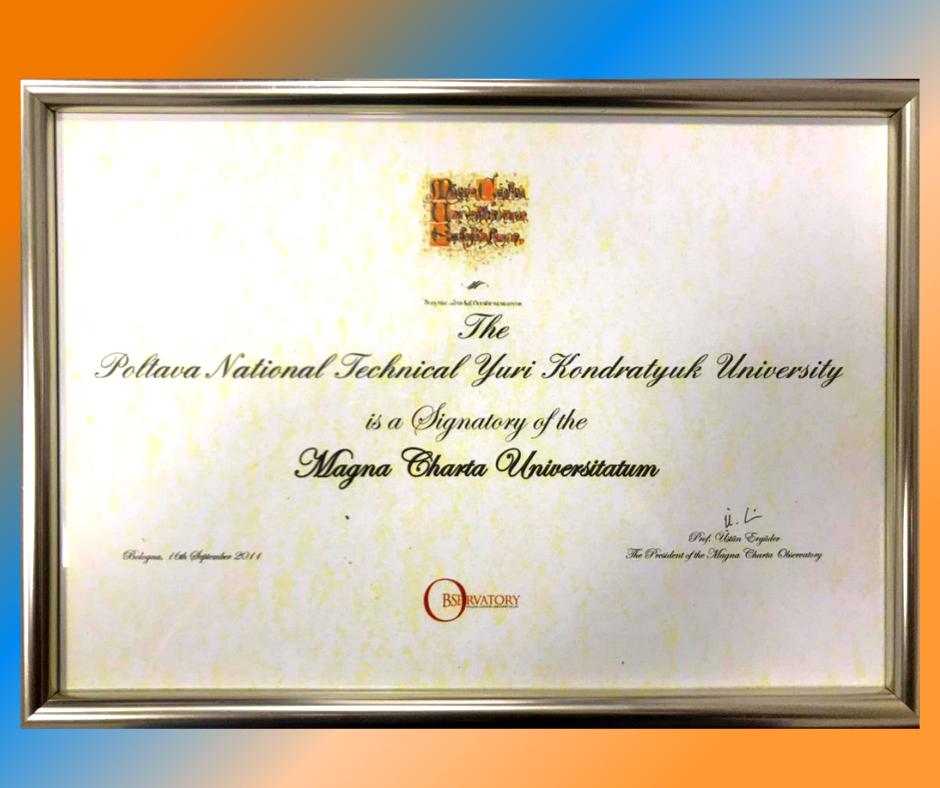 Партнери політехніки, яким університет дав рекомендації, стали учасниками Великої Хартії Університетів